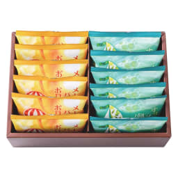 「カルビー」 お日様と潮風のポテト (計12袋)