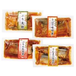 三陸の煮魚惣菜4種セット (4種×3袋 計12袋) 商品パッケージ