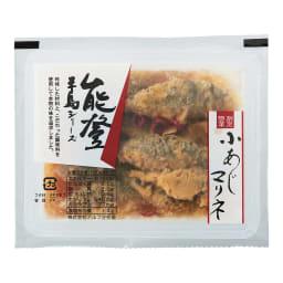 「金沢錦」 国産小あじマリネ (140g×8パック) 商品パッケージ