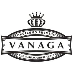 木次乳業「VANAGA(バナガ)」 アイスクリーム (5種 計12個) 「VANAGA」(バナガ)の由来…ラテン語のVACCA(牛)、NATURA(自然)、GALLINA(メンドリ)の頭文字をとって命名しています。