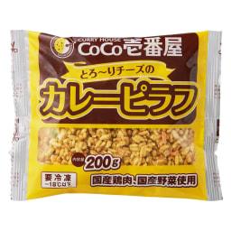 「CoCo壱番屋」 とろ~りチーズのカレーピラフ (200g×12袋)