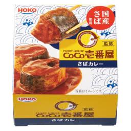 「CoCo壱番屋」監修 さばカレー缶 (145g×10缶)
