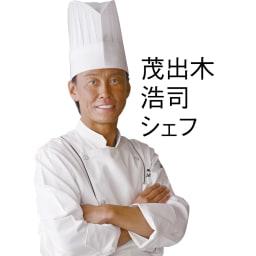 「三代目たいめいけん」 オムライス 計10食 茂手木浩司シェフ