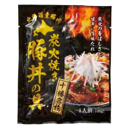 十勝名物 炭火焼豚丼の具(もも肉) (100g×6袋) 商品パッケージ