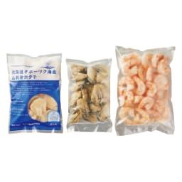 冷凍水産品3種セット 商品パッケージ