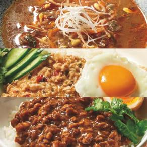人気アジア飯3種セット(ユッケジャンクッパ・ガパオ丼の具・ルーロー飯の具) 写真