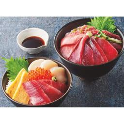 「築地ホクエイ」 魚河岸丼2種(贅沢鮪丼・4種海鮮丼) 2セット 【盛り付け例】贅沢な鮪丼、海鮮丼をご家庭でどうぞ。うれしい酢飯付きです。