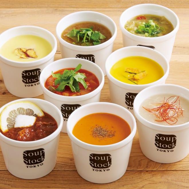 Soup Stock Tokyo(スープストックトーキョー) 人気のスープセット (各180g 計8袋)【通常お届け】 【盛り付け例】「食べるスープ」の人気店のバラエティ豊かな8種セット!※カップはセットに含まれません。