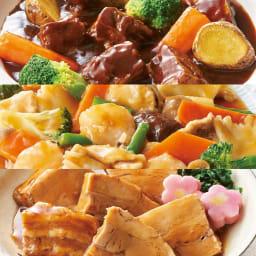 「札幌グランドホテル」 ミール調理キット3種セット 【盛り付け例】ホテルの味が包丁いらずで食卓に。手軽に簡単なミール調理キット。