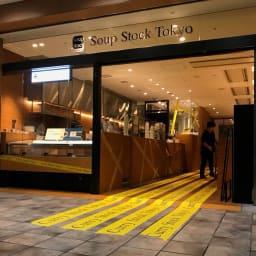 Soup Stock Tokyo(スープストックトーキョー) 夏の8種人気カレーセット カレーストックトーキョー時(店舗前)