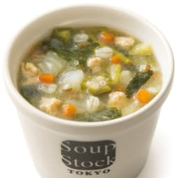 Soup Stock Tokyo(スープストックトーキョー) 冷たいスープと人気のスープセット(8種) 【通常お届け】 【盛り付け例】生姜とオクラのミネストローネ(※カップはセットに含まれません。)