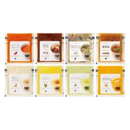 Soup Stock Tokyo(スープストックトーキョー) 冷たいスープと人気のスープセット(8種) 【通常お届け】 商品パッケージ