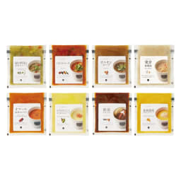 Soup Stock Tokyo(スープストックトーキョー) 人気のスープセット (各180g 計8袋)【通常お届け】 商品パッケージ