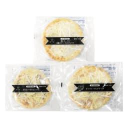 「リストランテ・マッサ」監修 3種のナポリ風ピッツァ (計6枚) 商品パッケージ