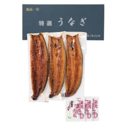 愛知・三河産 うなぎ蒲焼 3尾セット 商品パッケージ(冷凍でお届けいたします。)