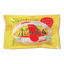オムライス専門店「ポムの樹」 ふんわりオムライス (230g×12袋) 商品パッケージ
