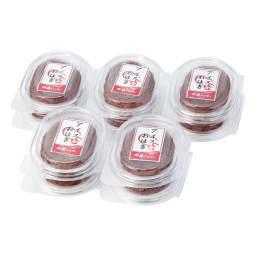 「十勝ドルチェ」アイスおはぎ (65g×10個) 【通常お届け】 お届けパッケージ