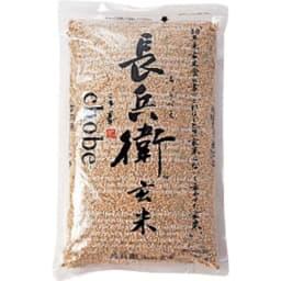 長兵衛玄米 (1kg×3袋) 【お得な定期便】 お届けパッケージ