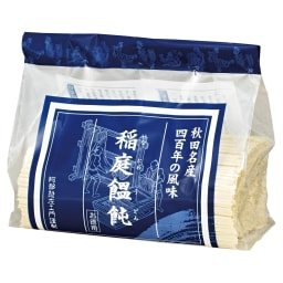 ワケあり稲庭うどん (900g×3袋) 商品パッケージ