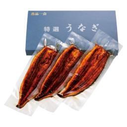 愛知・三河産 特選うなぎセット (190g以上×3尾) 【通常お届け】 商品パッケージ 無頭約190gx3尾、タレ・山椒各6袋 冷凍でお届けいたします。