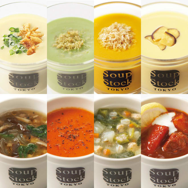 Soup Stock Tokyo(スープストックトーキョー) 冷たいスープと人気のスープセット(8種) 【通常お届け】 【盛り付け例】暑い季節にピッタリな冷たいスープを中心に8種類の味をお楽しみいただけます。※カップはセットに含まれません。