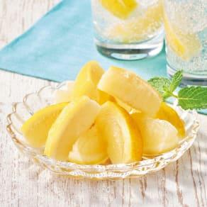 宇和島産 冷凍カットレモン 写真