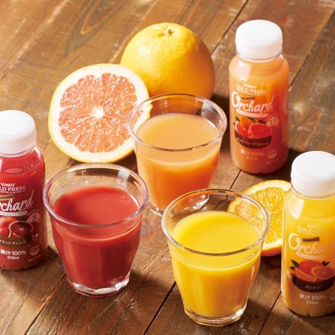 柑橘系コールドプレスジュース飲み比べセット