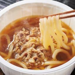 「さぬき麺市場」監修 本場讃岐の肉うどん
