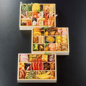 京都祇園「山玄茶」監修 和風おせち三段重 (約3~4人前) 写真