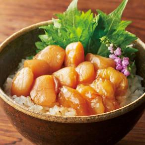 北海道産 帆立とぼたんえびの漬け丼の素(6袋) 写真