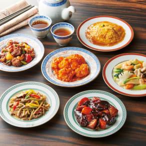 「四陸」 本格デパ地下 中華惣菜6種セット 写真
