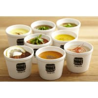 Soup Stock Tokyo(スープストックトーキョー) 人気スープセット (計8袋) 【通常お届け】