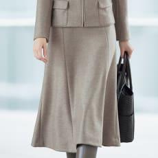 イタリア素材 ウールジャージー スカート