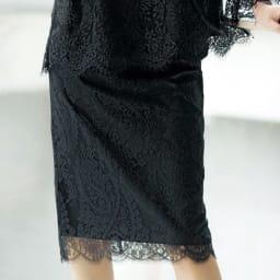 リバーレース ペイズリー柄 スカート 着用例