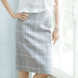 フランス素材 ラメツイード タイトスカート 着用例