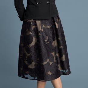 イタリア素材 フラワージャカード スカート 写真
