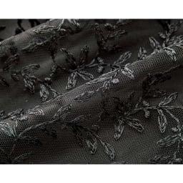 アルベール・ゲガン社 チュール刺繍 ロングスカート 生地アップ