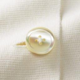 イタリア糸 「エミールコトーニ」 強撚コットン ミラノリブ ニットジャケット (イ)ホワイト ボタン部分