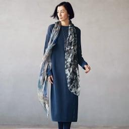 メッシュ編み チュニック&カーディガン 着用例