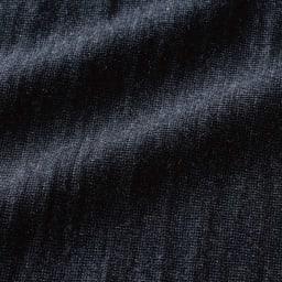 ウールジャージー ロングフレアースカート (イ)チャコールグレー