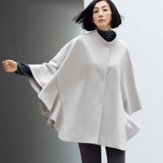 ポンチョ風 ウールデザインコート
