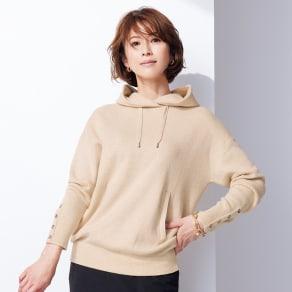 コットンカシミヤ ジャカード編み フード付きプルオーバー 写真