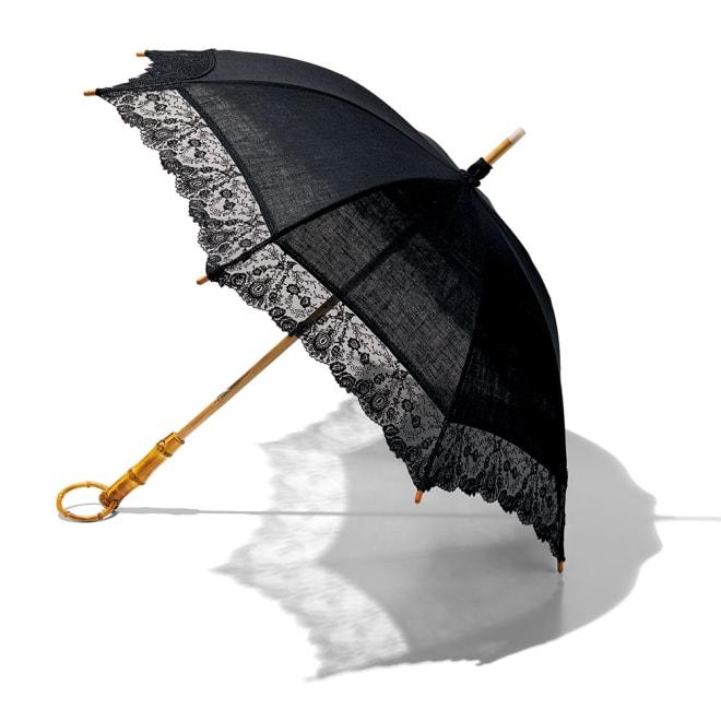 近沢レース店 リトアニア製リネン使用 日傘 (ア)ブラック