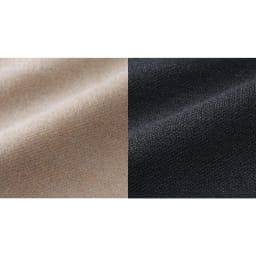 ソフトサーモ(R)α ストレッチ ワイドパンツ 左から (ア)モカ (イ)ブラック 生地アップ
