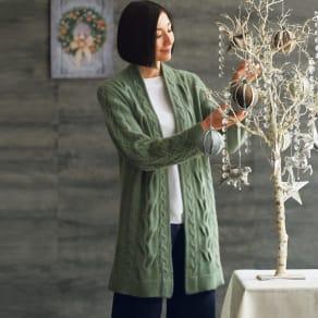 イタリア糸 カシミヤ ケーブル編み コーディガン 写真