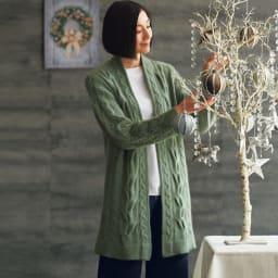 イタリア糸 カシミヤ ケーブル編み コーディガン コーディネート例
