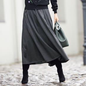 ウールジャージー フレアースカート 写真