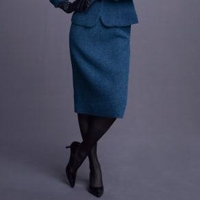 PIACENZA/ピアツェンツァ からみ織り ループツイード スカート 写真