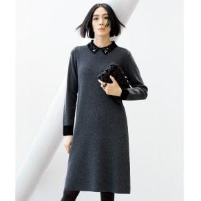 ビジューモチーフ襟付き イタリアウール混ラメ糸ニットワンピース 写真