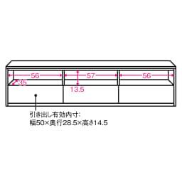 洗練された印象を与える!ラインスタイルシリーズ テレビ台 幅178cm 内寸図(単位:cm) ※扉の両端にステイがあるため、左右の有効内寸幅はマイナス2cmとなります。寸法図(単位:cm) ※赤文字は内寸、黒文字は外寸表示です。